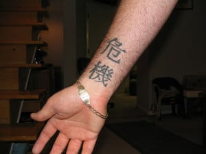 My arm with a tattoo